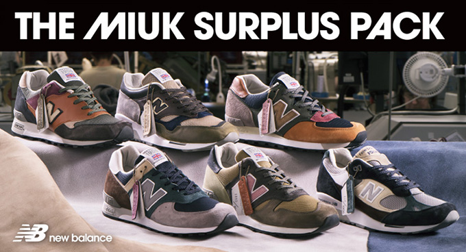 THE MADE IN UK SURPLUS PACK
